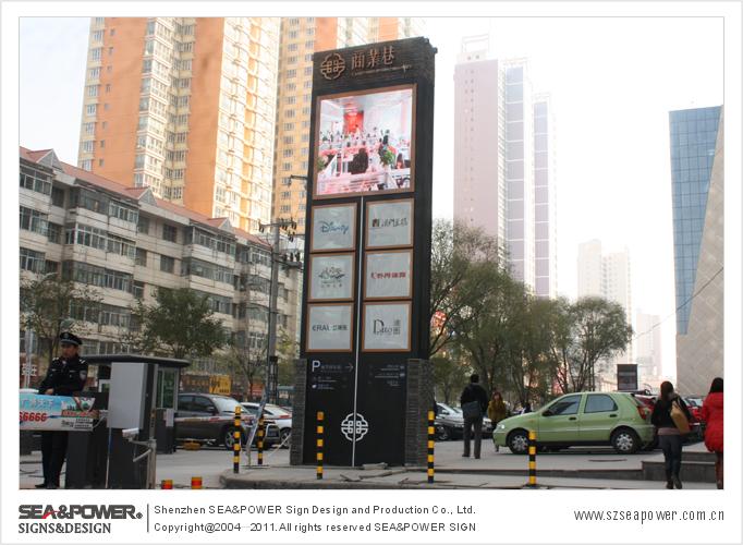 沈阳市金沙风景尚城街区图