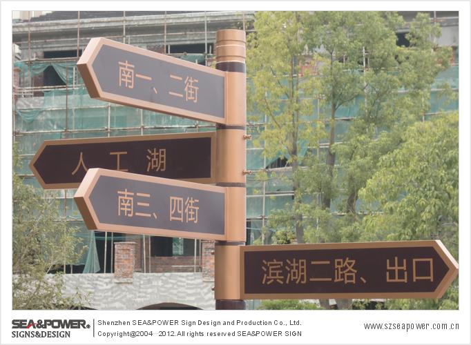 项目背景「background」 华达新城位于有河源新城cbd之称的东城西