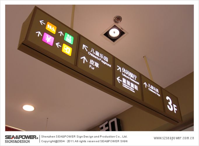 广场节目系统v广场设计制作精彩展示-新泰山东标识美食中华图片
