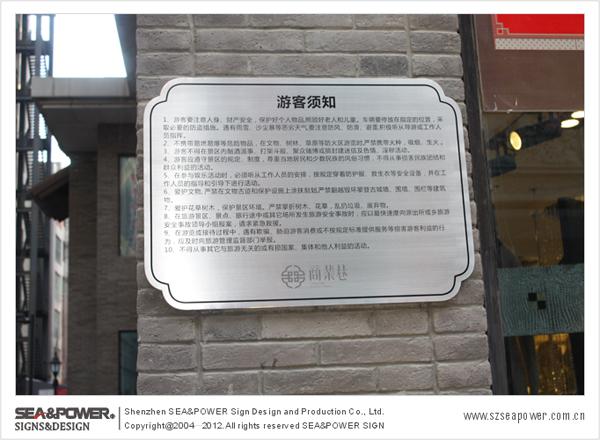 >深圳市海力创标识设计制作有限公司「iso9001:2000